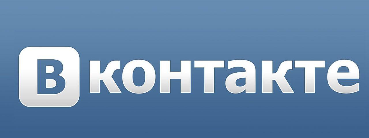 Авто запуск рекламы в ВКонтакте