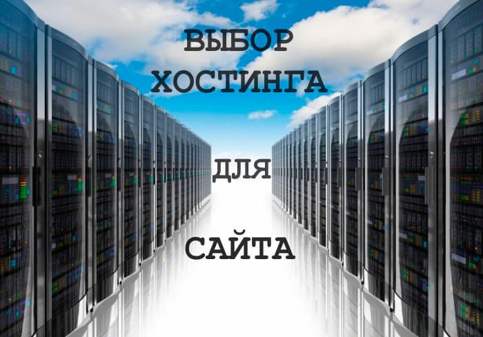 Архитектура хостинга сайтов управление социальной защиты населения севастополя сайт