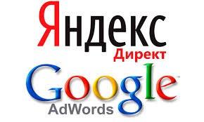 Контекстная реклама в продвижении web сайтов