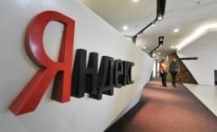 Что ищут в разных странах мира в Яндекс