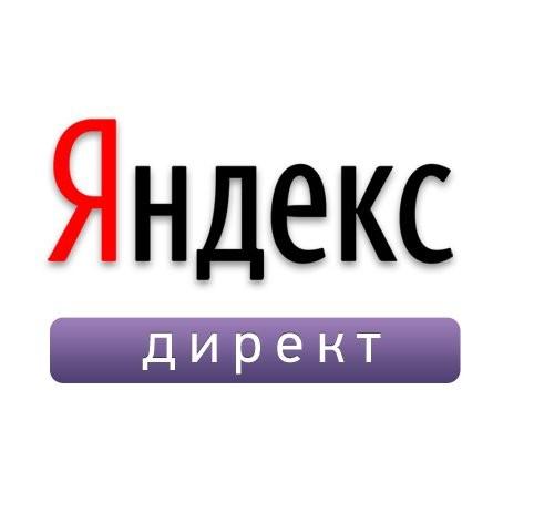 Что ищут в Яндекс