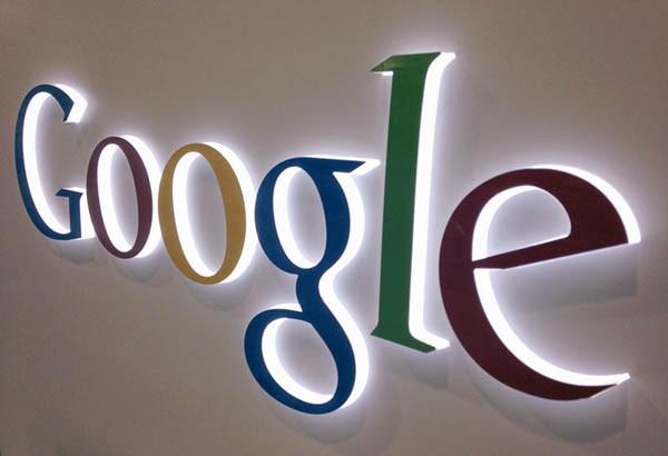 Функция от Google-скрыть объявление