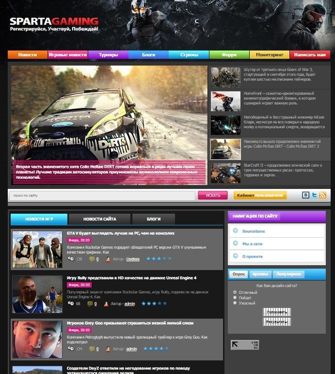 Сайт игрового портала spartagaming
