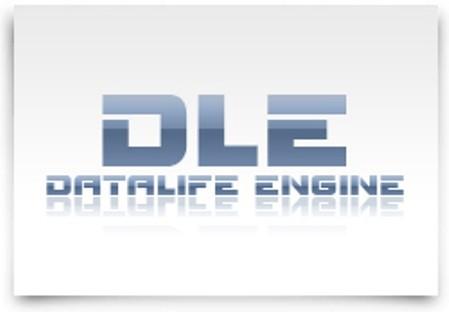 Установка и настройка DLE