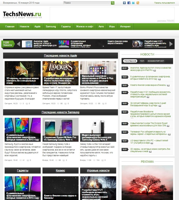 Новости технологий и гаджетов Techsnews