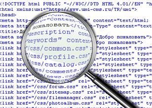 Оптимизация css и других файлов сайта