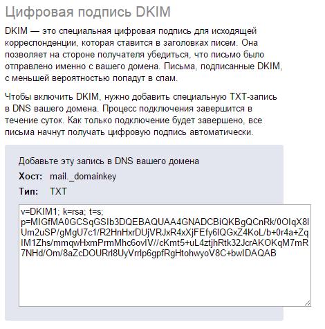 timeweb виртуальный хостинг