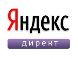 Яндекс экспериментирует с рекламным блоком