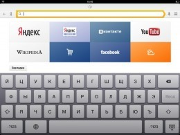 Яндекс доверил разработку поиска бывшему сотруднику Microsoft