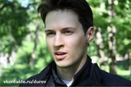 Дуров и UCP продолжают развивать конфликт вокруг Вконтакте и Telegram