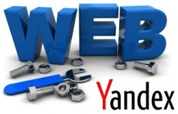 Сервис Яндекс.Видео увеличил свою производительность