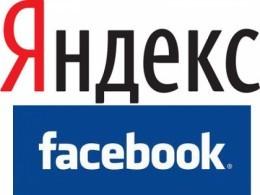 """""""Яндекс"""" вышел из числа миноритариев Facebook"""