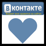 promotion-vk-like-site