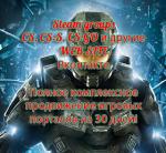 promotion-game-portal