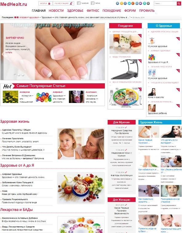 create-web-site-joomla